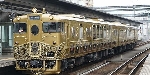 【鉄道】或る列車(大分コース)