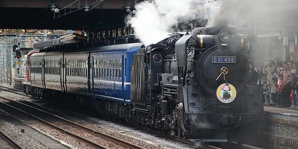 【鉄道】SLやまなし