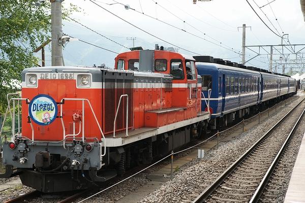 DSC09815