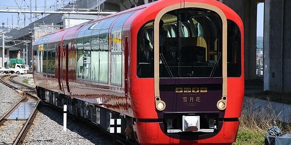 【鉄道】えちごトキメキ鉄道 雪月花