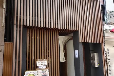【グルメ】神戸牛専門店 新泉