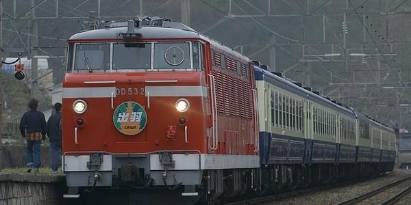 【鉄道】急行 出羽