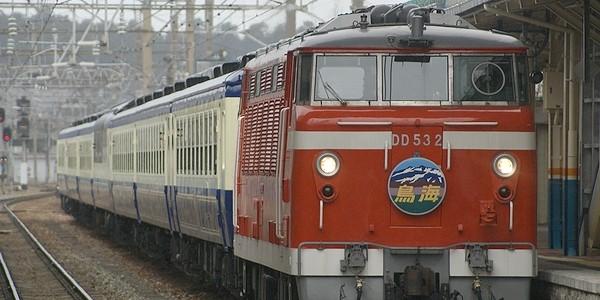 【鉄道】急行 鳥海