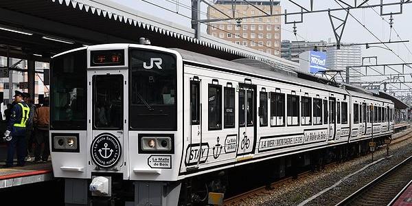 【鉄道】ラ・マル せとうち 宇野行