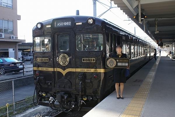 train0047_ms01