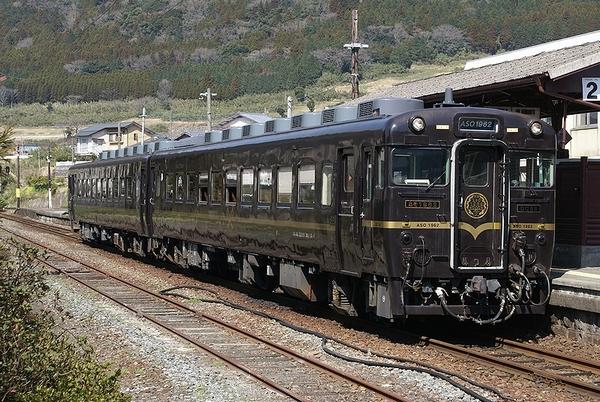 train0047_photo0002