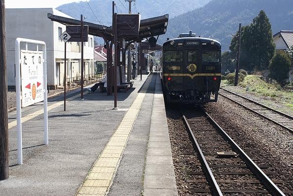 train0047_photo0003