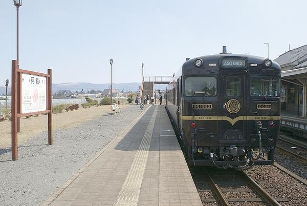 train0047_photo0006