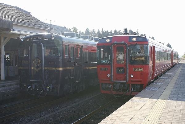 train0047_photo0014
