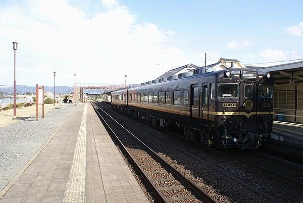train0047_photo0015
