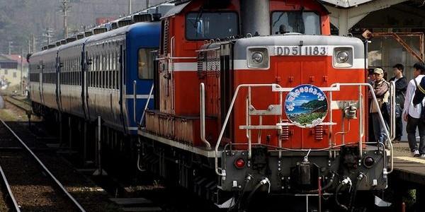 【鉄道】思い出のあまるべ