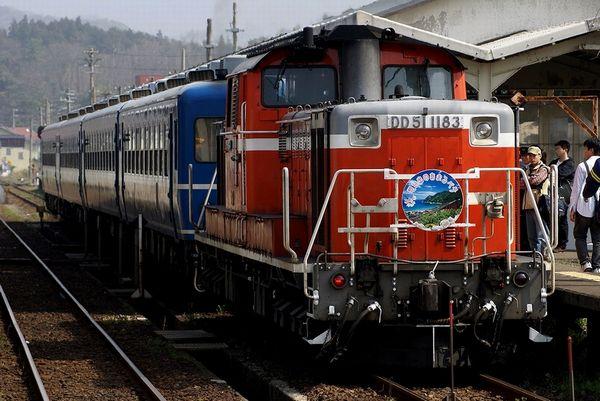 train0085_main