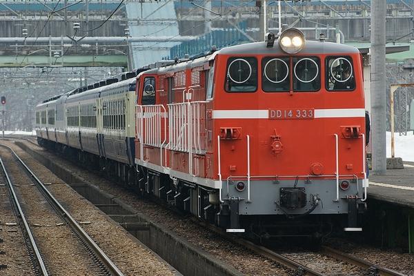 train0095_main