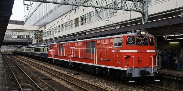 【鉄道】小出銀嶺