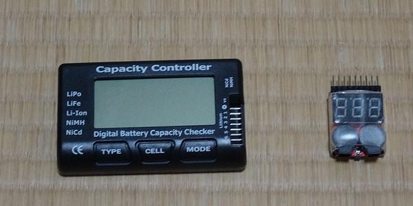 【製作記】Li-Poバッテリーの管理について