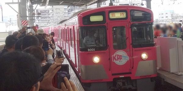【鉄道】SEIBU KPP TRAIN(初運行イベント)