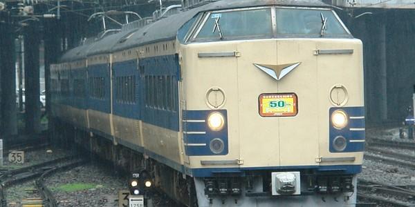【鉄道】583系仙山1号・2号・4号