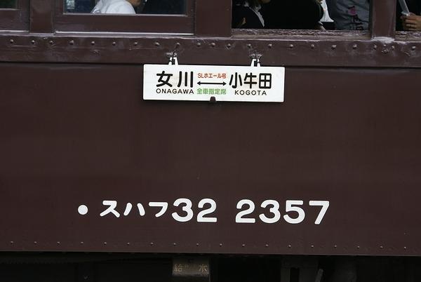 DSC08740
