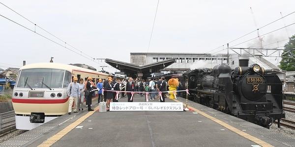 【鉄道】SLパレオエクスプレス 西武秩父発