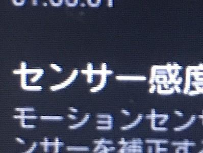 【ロボット】ソフトウェア更新 Ver01.00.01提供開始