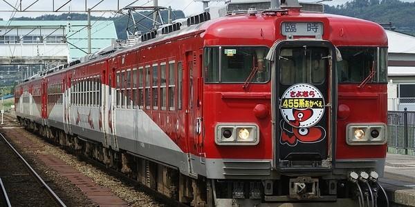 train0040_main