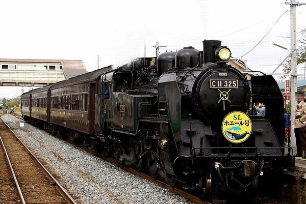 train0042_main