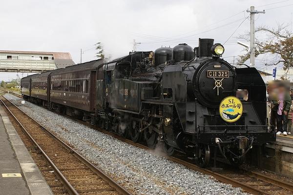train0042_photo0002