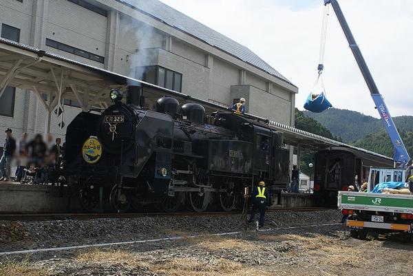 train0042_photo0006