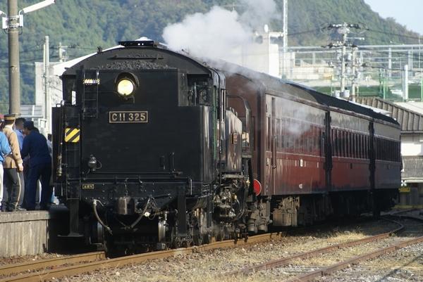 train0042_photo0007