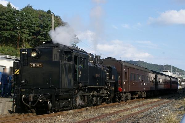 train0042_photo0008
