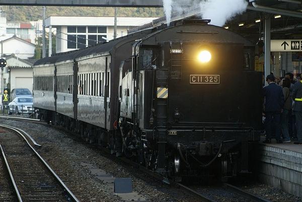 train0042_photo0010