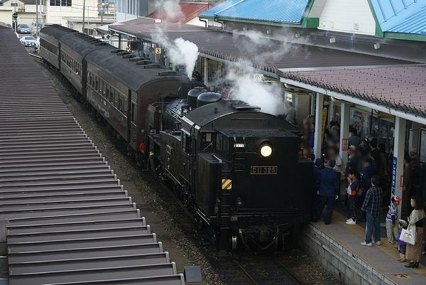 train0042_photo0011