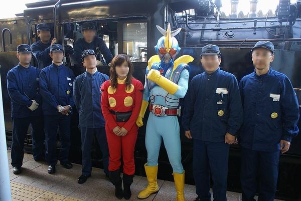 train0042_photo0012