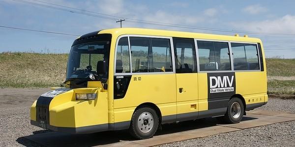 【鉄道】DMV1号~3号