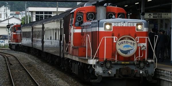 【鉄道】レトロホエール
