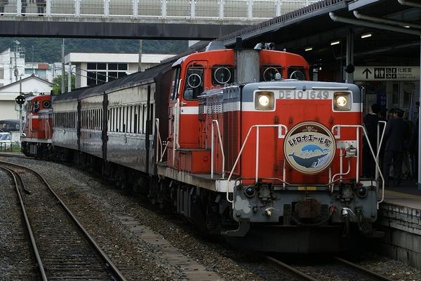 train0089_main