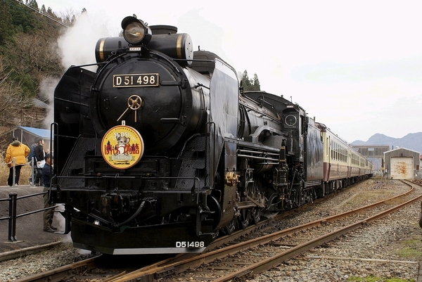 train0094_main