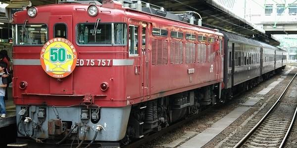 【鉄道】レトロ仙山