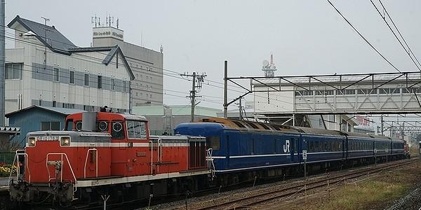 【鉄道】銀河ドリーム