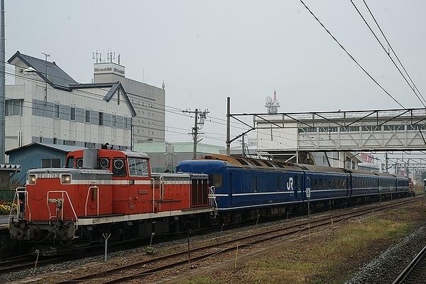 train0163_main