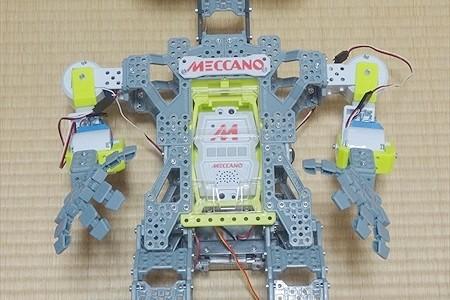 【ロボット】『MECCANOID G15 TYPE61』が家にやってきた!