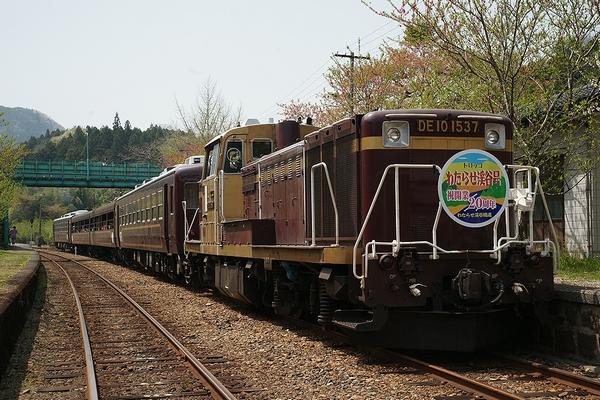 train0012_main