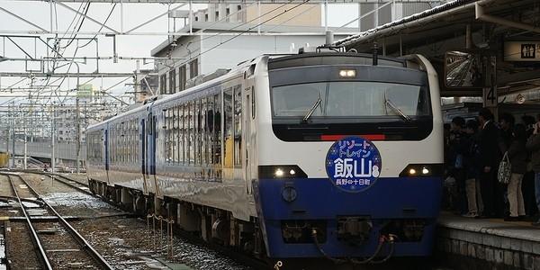 【鉄道】リゾートトレイン飯山