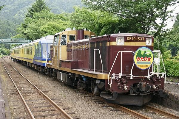train0052_main