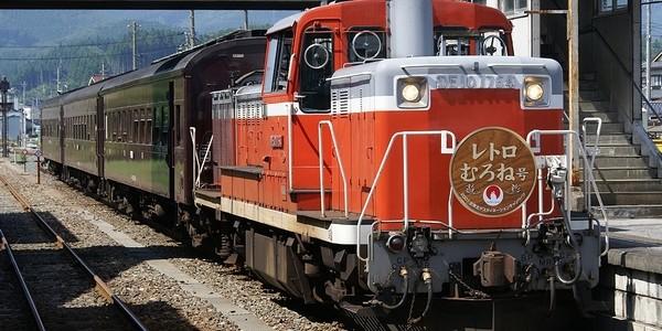【鉄道】レトロむろね