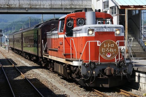 train0087_main