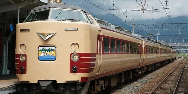 【鉄道】特急あいづ (国鉄色) 2009
