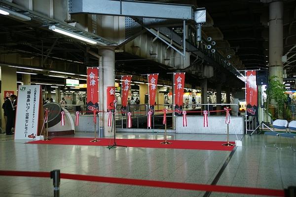 train0112_photo0001
