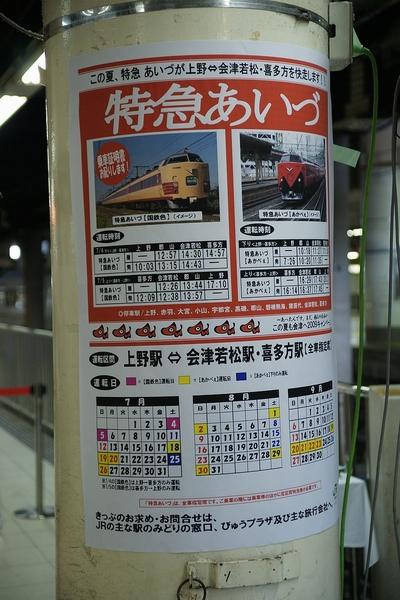 train0112_photo0002