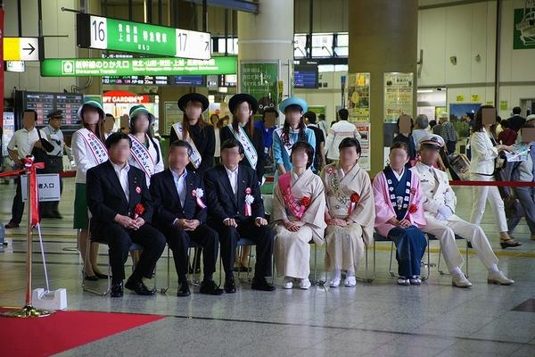 train0112_photo0004